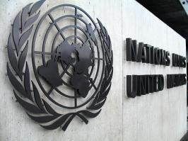 La Organización de las Naciones Unidas estableció el Día Internacional de la Felicidad en el 2012