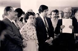 Salvador Itriago 5